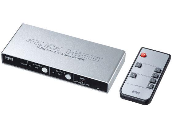 サンワサプライ/HDMI切替器(2入力2出力)/SW-UHD22