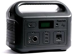 加島商事/ポータブル電源 PowerArQ/008601C-JPN-FS-CH