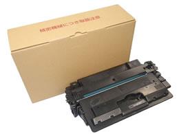 ハイパーマーケティング/リサイクルトナー 再生 モノクロ/CRG-533H サイセイ