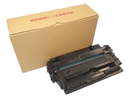 ハイパーマーケティング/リサイクルトナー 再生 モノクロ/CRG-533 サイセイ