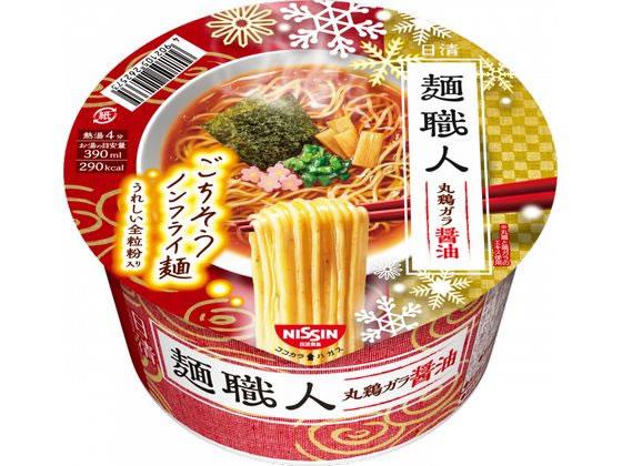 税込1万円以上で送料無料 日清食品 麺職人 激安通販専門店 醤油 卓出 88g