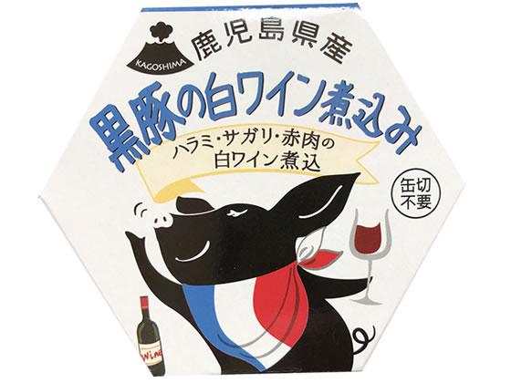 【税込1万円以上で送料無料】 AKR Food Company/黒豚 肉の白ワイン煮込み