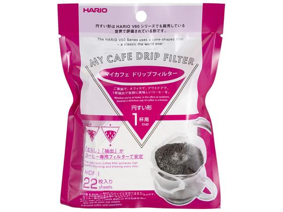 税込1万円以上で送料無料 毎日続々入荷 HARIO マイカフェ ドリップフィルター 人気の製品