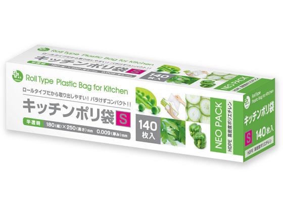 メーカー再生品 <セール&特集> 税込1万円以上で送料無料 オルディ プラスプラス BOXキッチンポリ袋 半透明 140枚 S