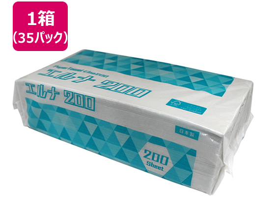 税込1万円以上で送料無料 数量限定 太洋紙業 ペーパータオル 200枚×35パック 6286 お得クーポン発行中 エルナ