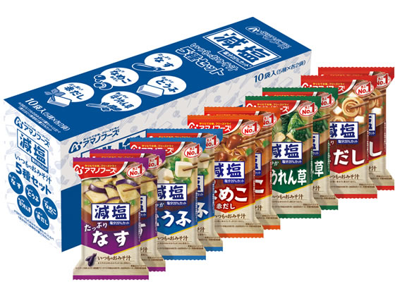 税込1万円以上で送料無料 今だけ限定15%OFFクーポン発行中 おすすめ アマノフーズ 5種セット10食 減塩いつものおみそ汁