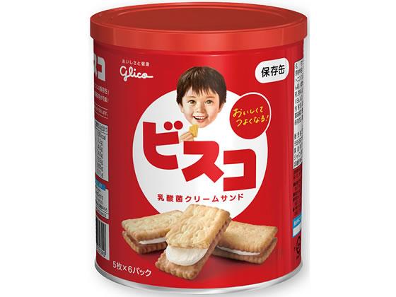 税込1万円以上で送料無料 いよいよ人気ブランド 江崎グリコ ビスコ保存缶 スーパーセール期間限定