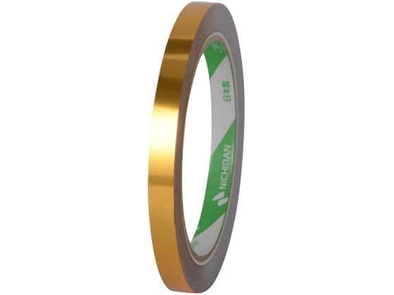 税込1万円以上で送料無料 ニチバン バッグシーリングテープ 金色 お買得 540GO 発売モデル 9mm×50m