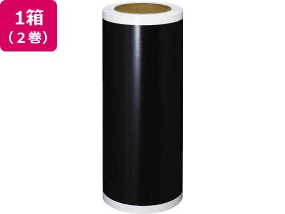 【お取り寄せ】【税込1万円以上で送料無料】 【お取り寄せ】マックス/ビーポップシート 300mm×20m 2巻 標準 黒 SL-331N2