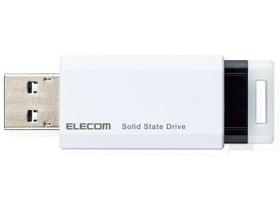 【お取り寄せ】【税込1万円以上で送料無料】 【お取り寄せ】エレコム/SSD 外付け 1TB ノック式 ホワイト/ESD-EPK1000GWH