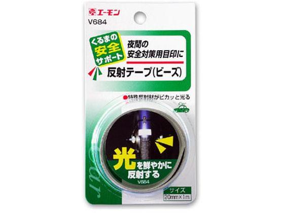 <title>お取り寄せ セール価格 税込1万円以上で送料無料 エーモン 反射テープ ビーズ V684</title>