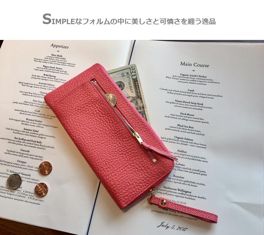 本革製スリムウォレット/ユニセックス/日本製【送料無料】