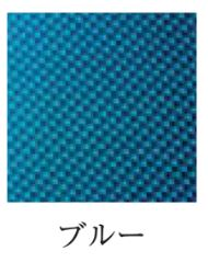 Mac CorporationCarbon Mac CFV-2 BLUブルー<マックコーポレーション バイオリン用カーボンファイバー製ハードケース カーボンマック>【商品番号 10011112 】【店頭受取対応商品】