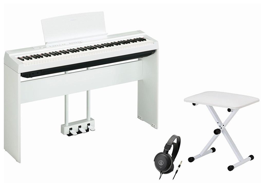 【専用スタンド・3連ペダルつき】【お客様組立て品】YAMAHA P-125 WH セットヤマハ 電子ピアノ【店頭受取対応商品】