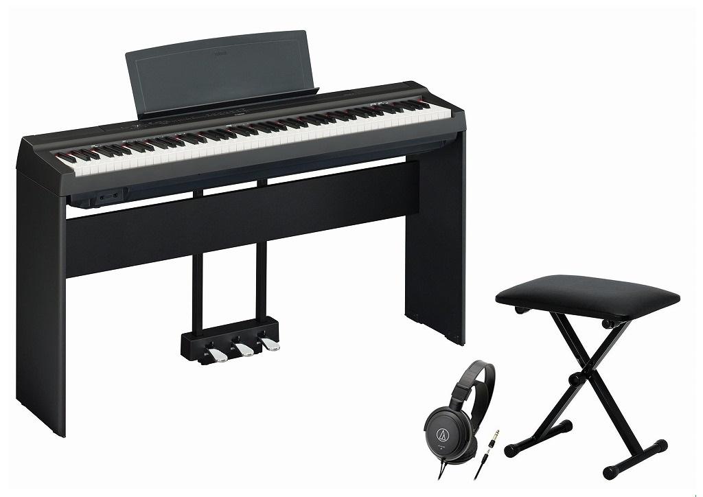 【専用スタンドつき】【お客様組立て品】YAMAHA P-125B セットヤマハ 電子ピアノ【店頭受取対応商品】