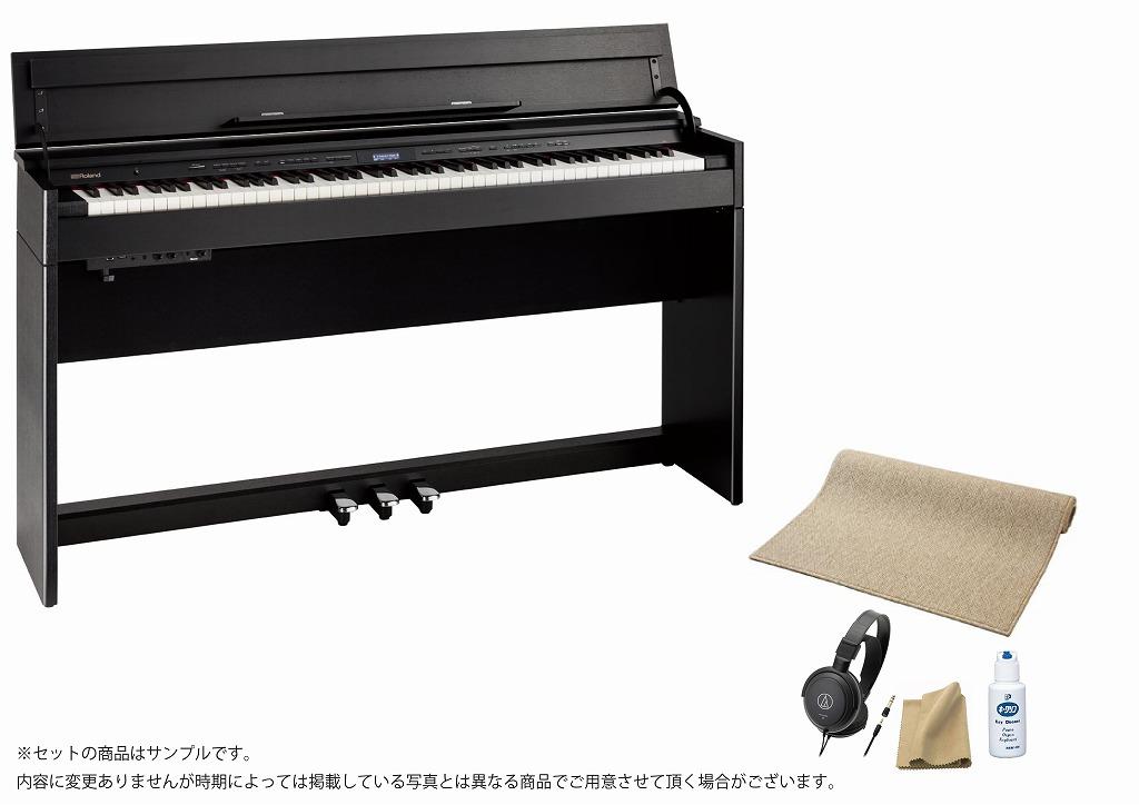 買い保障できる 【お客様組立て品】【き】Roland DP603 CBS セットローランド デジタルピアノ, 保育モール 38550c85