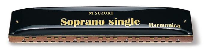 SUZUKI SS-37<スズキ ハーモニカ>【商品番号 10010444 】【店頭受取対応商品】