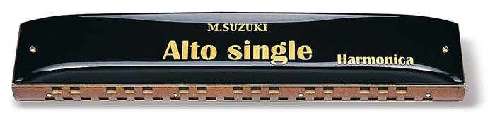 SUZUKI AS-37スズキ ハーモニカ【店頭受取対応商品】