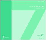 [合唱パート練習CD]通奏と部分練習 Chorus ONTA Vol.17 コーラス オンタ教育芸術社