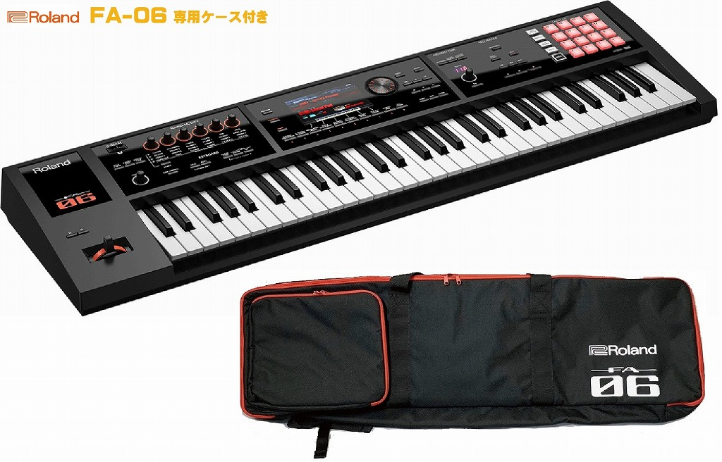 Roland FA-06 Music Workstationローランド ミュージックワークステーション