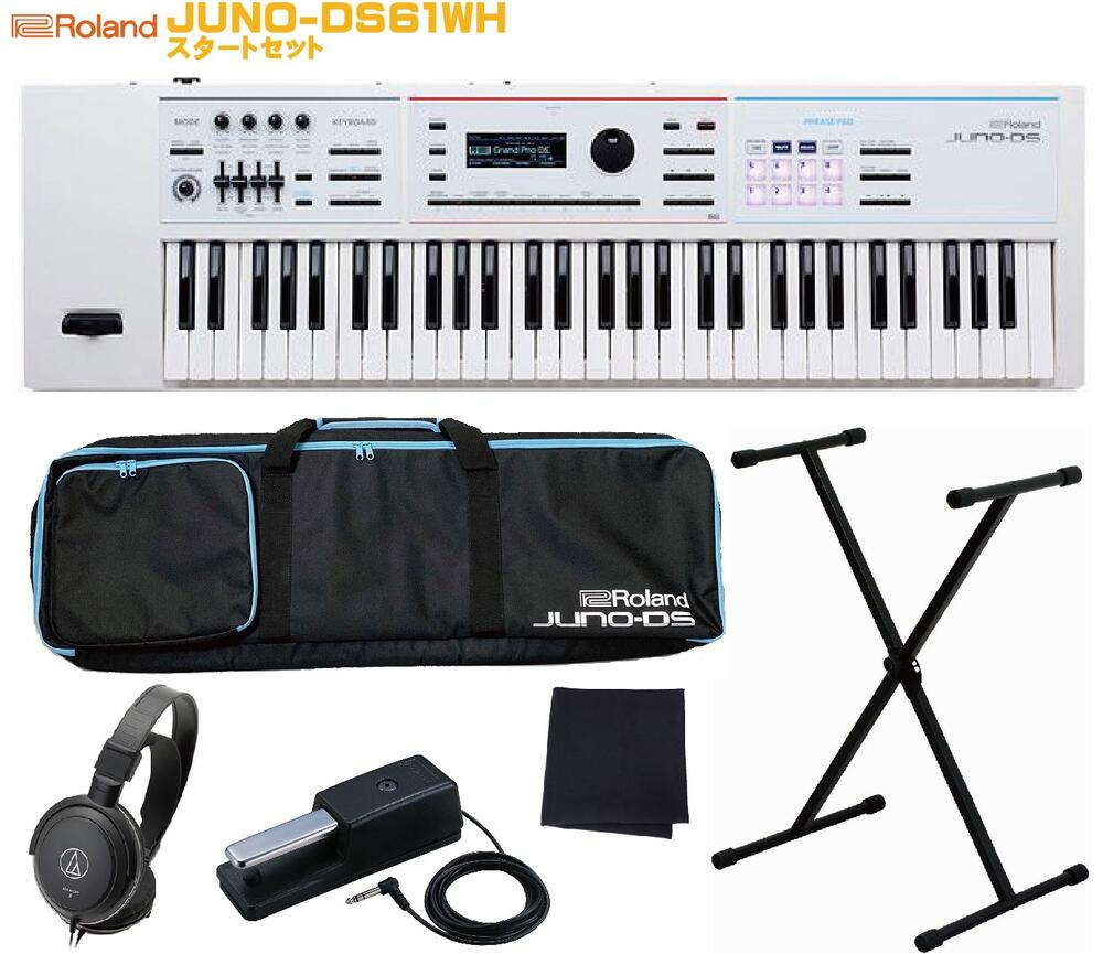 Roland JUNO-DS61WH Synthesizerローランド シンセサイザー ホワイト