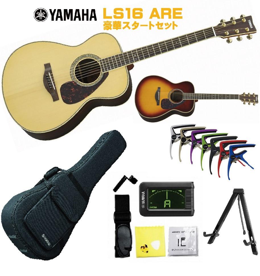 YAMAHA L-Series LS16 AREヤマハ アコースティックギター Lシリーズ ナチュラル フォークギター アコギ エレアコ【店頭受取対応商品】