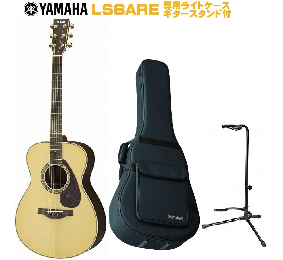 YAMAHA L-Series LS6 AREヤマハ アコースティックギター Lシリーズ ナチュラル【店頭受取対応商品】