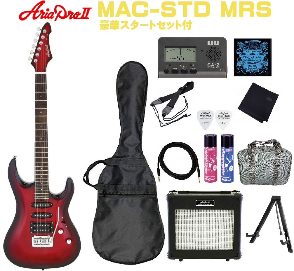 Aria ProII MAC-STD MRS SETアリアプロ エレキギター メタリックレッドシェード