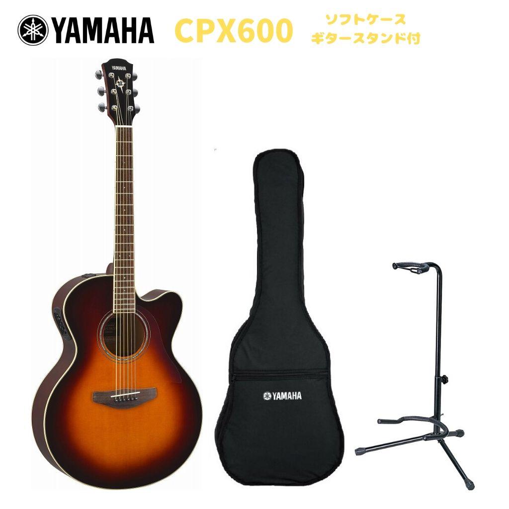 YAMAHA CPX600 OVSヤマハ アコースティックギター エレアコ CPXシリーズ オールドバイオリンサンバースト