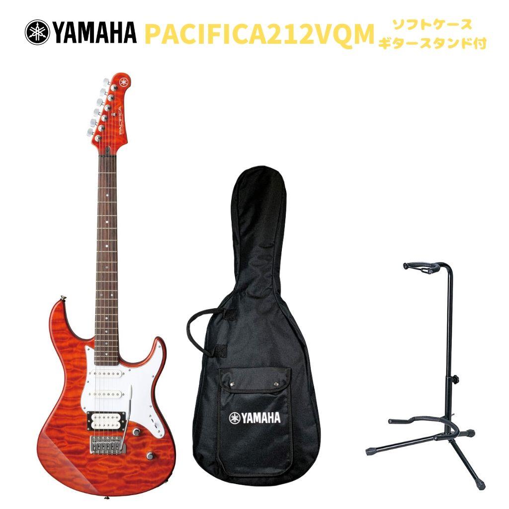 YAMAHA PACIFICA212VQM CMBヤマハ エレキギター パシフィカ PACシリーズ キャラメルブラウン