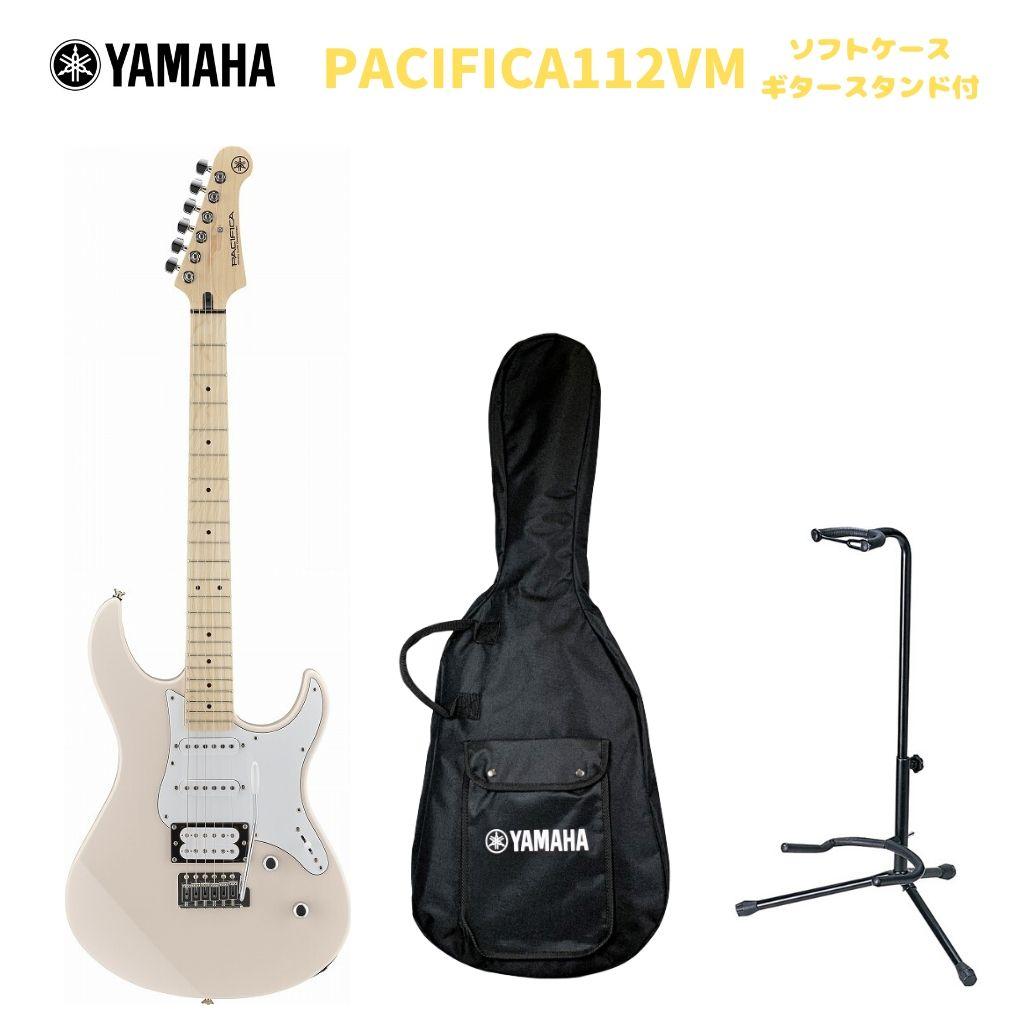 YAMAHA PACIFICA112VM SOPヤマハ エレキギター パシフィカ PACシリーズ ソニックピンク