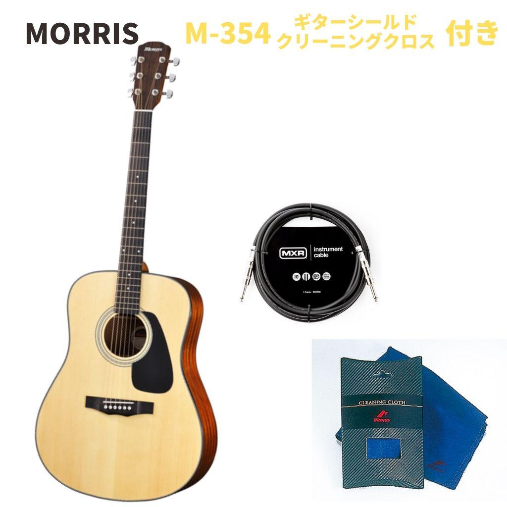 MORRIS M-354 NATモーリス アコースティックギター F・Mシリーズ エレアコ ナチュラル