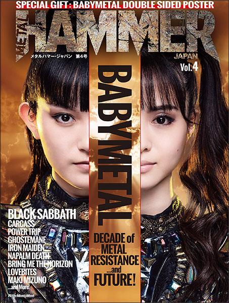 特集: BABYMETAL UKメタル専門誌の日本語版 その第4弾 洋邦問わず必聴のヘヴィ JAPAN HEMMAR VOL.4 お得なキャンペーンを実施中 売り込み サウンドを追求していく