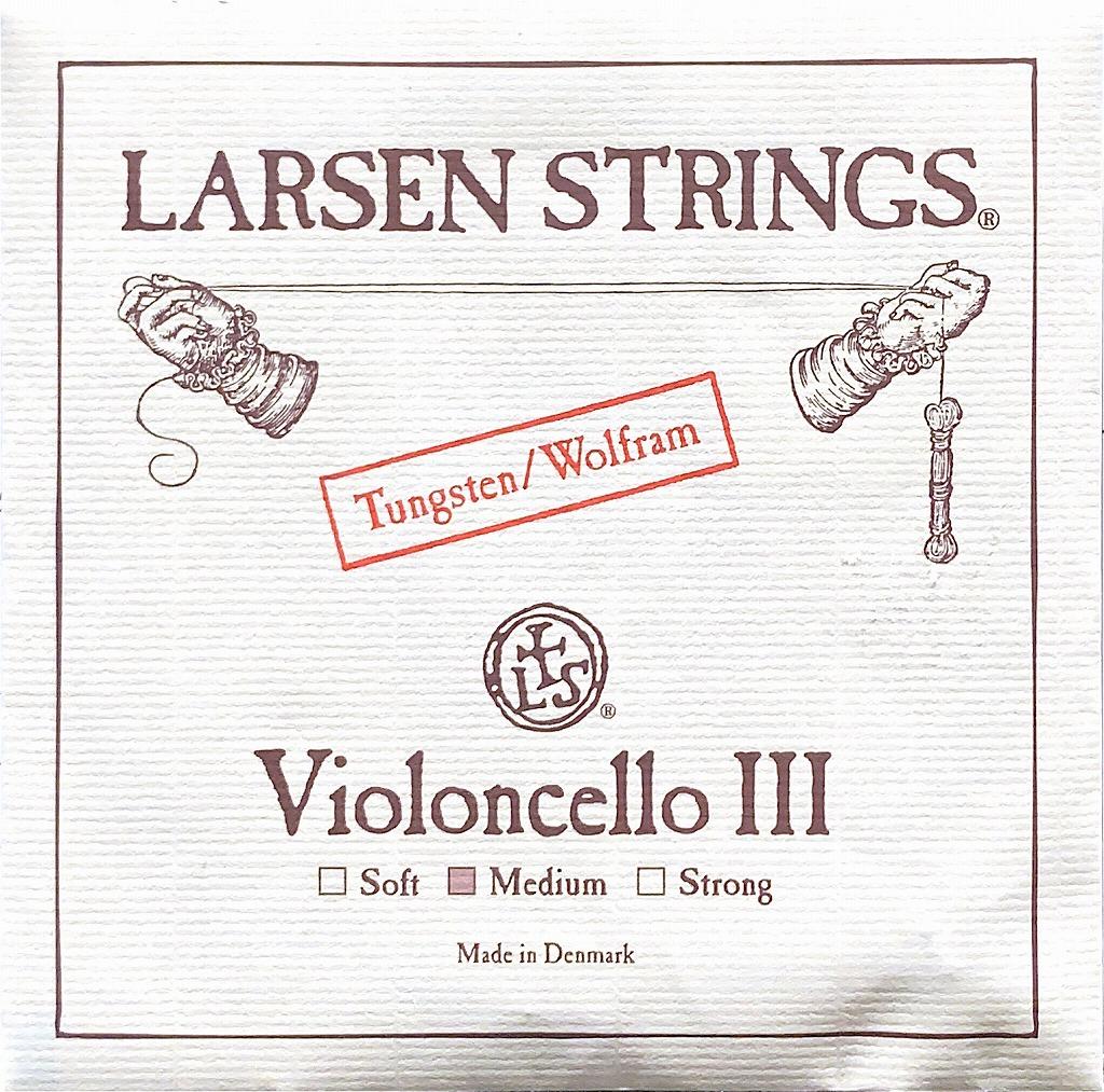 華やかでソリスティックな音色 LARSEN チェロ弦 G線ラーセン ミディアム タングステン巻 単品