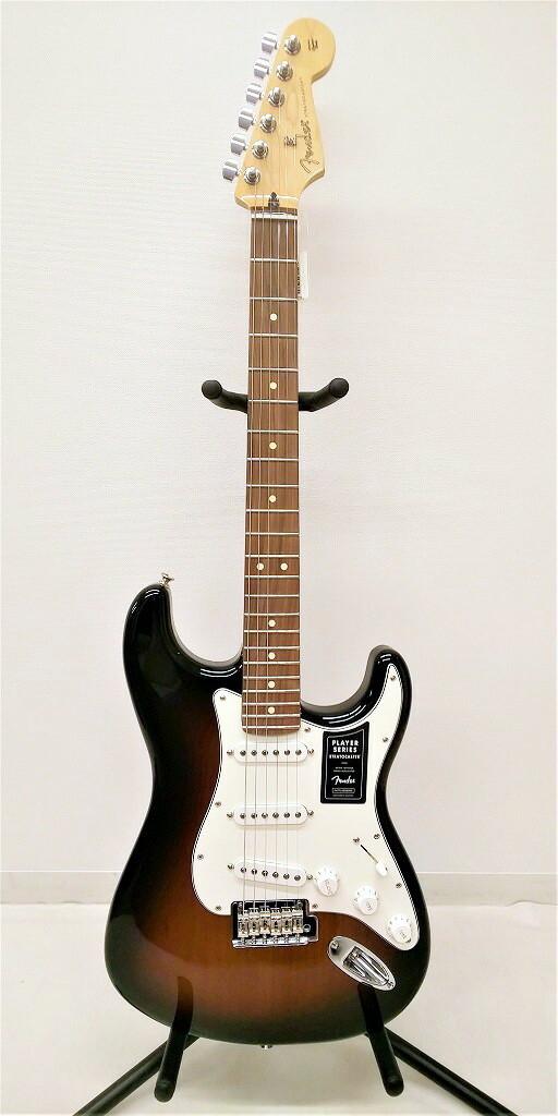 Fender Player Series Stratocaster3-Color Sunburst Pau Ferro Fingerborad フェンダー プレイヤー・シリーズ ストラトキャスター【店頭受取対応商品】