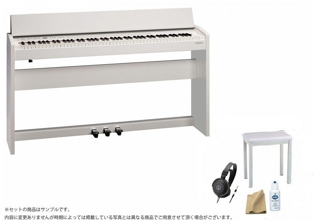 【お客様組立て品】Roland F-140R WH セットローランド デジタルピアノ