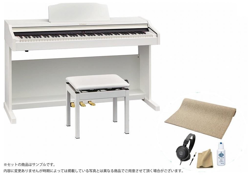 【お客様組立て品】Roland RP501R WHS セットローランド デジタルピアノ