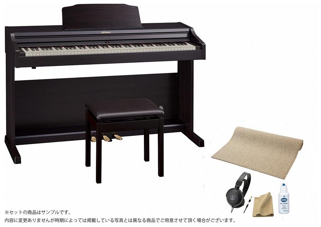 【お客様組立て品】Roland RP501R CRS セットローランド デジタルピアノ