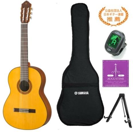 <title>日本ギター連盟推薦モデル 正確な音程と確かなサウンドが魅力です 販売実績No.1 YAMAHA CG162Sヤマハ クラシックギター ガットギター CGシリーズ</title>