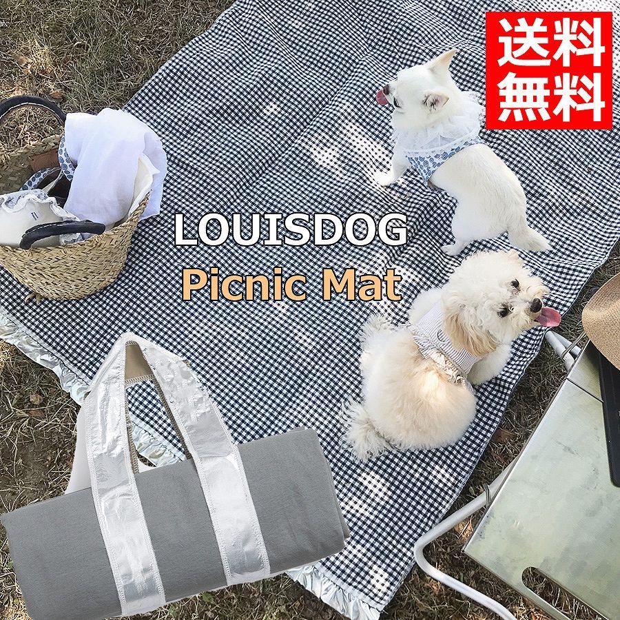 【送料無料】Louis Dog (ルイスドッグ)(ルイドッグ)Picnic Mat小型犬 チェック ピクニックマット 多目的 カフェマット【犬服 ブランド】