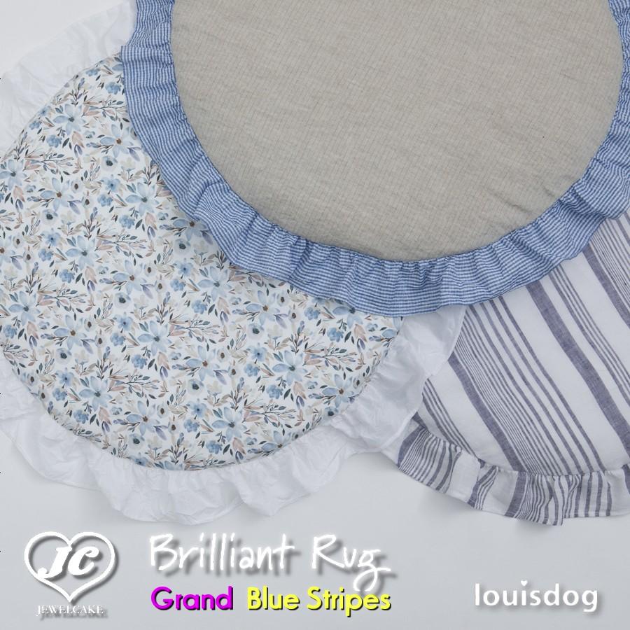 Brilliant Rug [Grand-Blue Stripes] louisdog  ルイスドッグ ラグマット グランドサイズ ブルー・ストライプ ペット ペット用品 犬用品 小型犬 中型犬