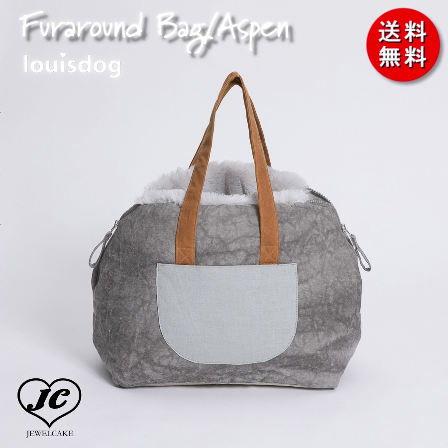 【送料無料】 Furaround Bag/Aspen louisdog  ルイスドッグ 2019 Aspen Collection バッグ リネンコールドダイ プチサイズ セレブ 犬用品 小型犬 中型犬【犬服 ブランド】