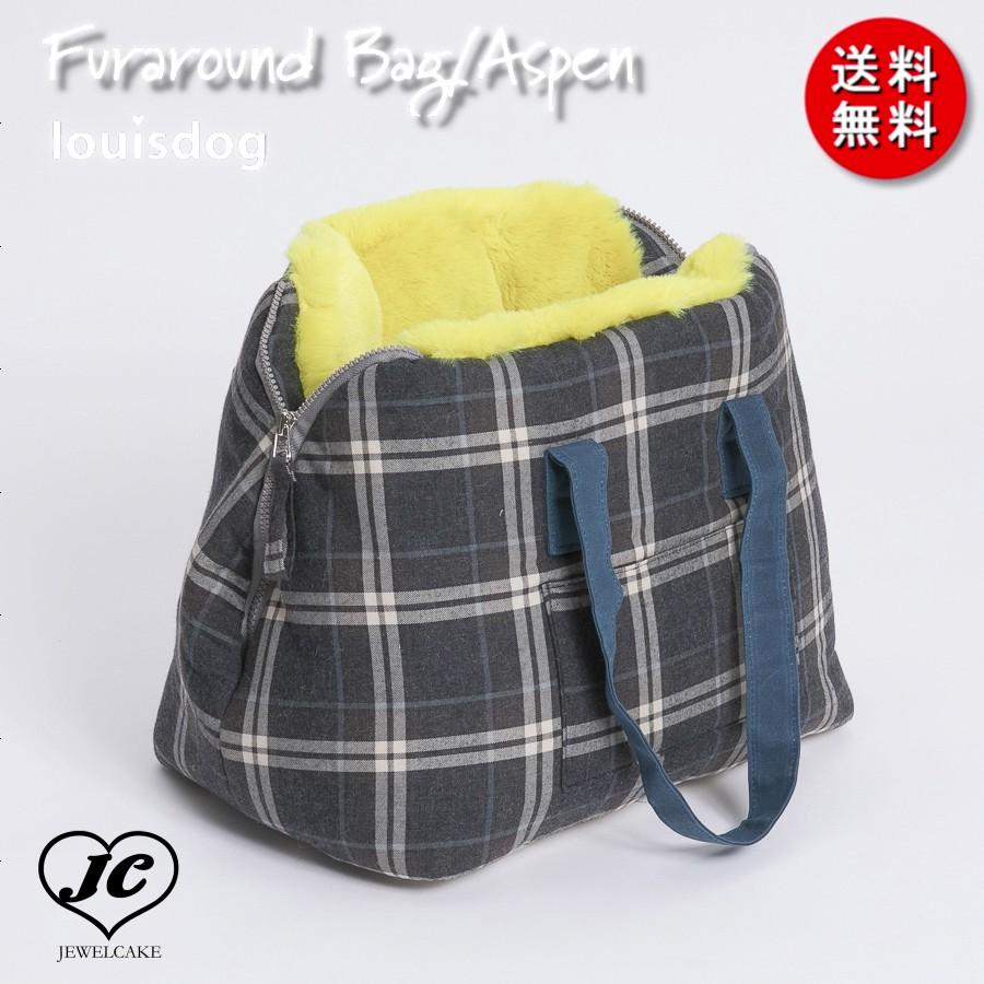 【送料無料】 Furaround Bag/Aspen louisdog  ルイスドッグ 2019 Aspen Collection バッグ エジプトコットン  グランドサイズ セレブ 犬用品 小型犬 中型犬【犬服 ブランド】