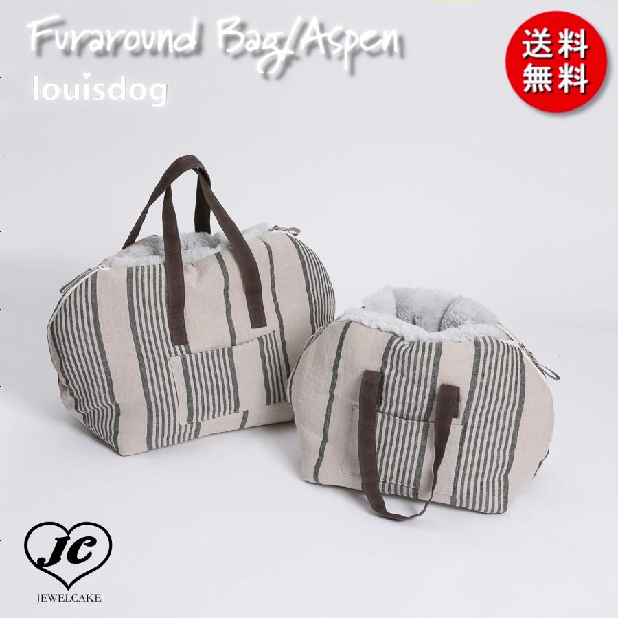 【送料無料】 Furaround Bag/Aspen louisdog  ルイスドッグ 2019 Aspen Collection バッグ リネンストライプ プチサイズ セレブ 犬用品 小型犬 中型犬【犬服 ブランド】