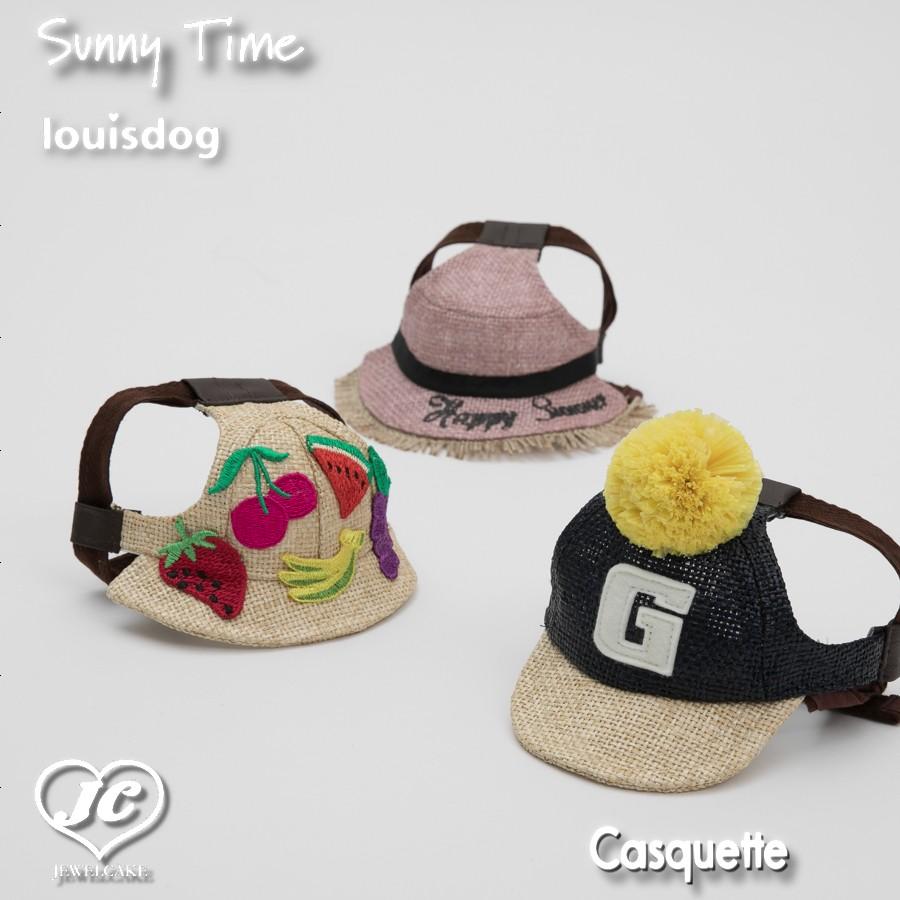 【送料無料】Sunny Time(Casquette) サニー·タイム(ベースボールキャップ) louisdog  ルイスドッグ ペット ペット用品 犬用品 小型犬 中型犬