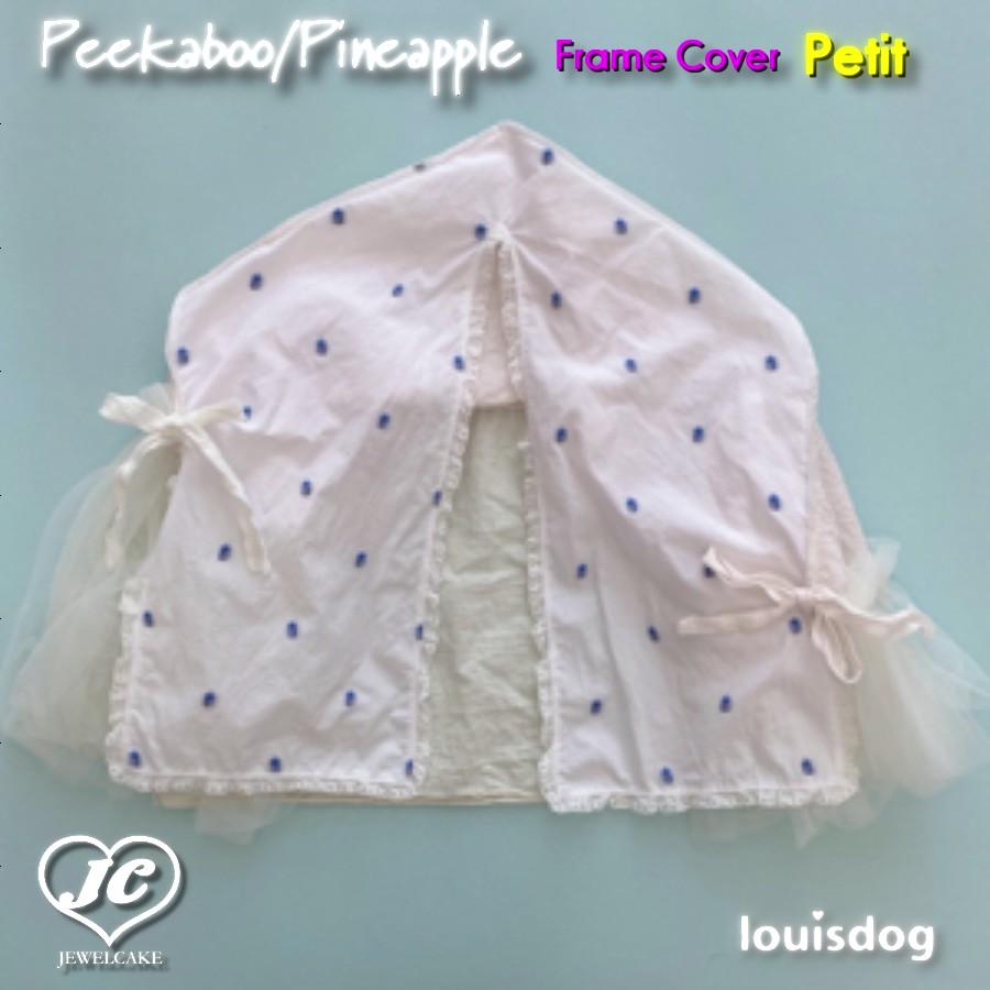 【送料無料】Peekaboo/Pineapple Frame Cover(Petit) ピーカブー/パイナップル用着せ替えフレーム・カバー(プチサイズ) louisdog  ルイスドッグ ペット ペット用品 犬用品 小型犬 中型犬 セレブ ベッド カドラー