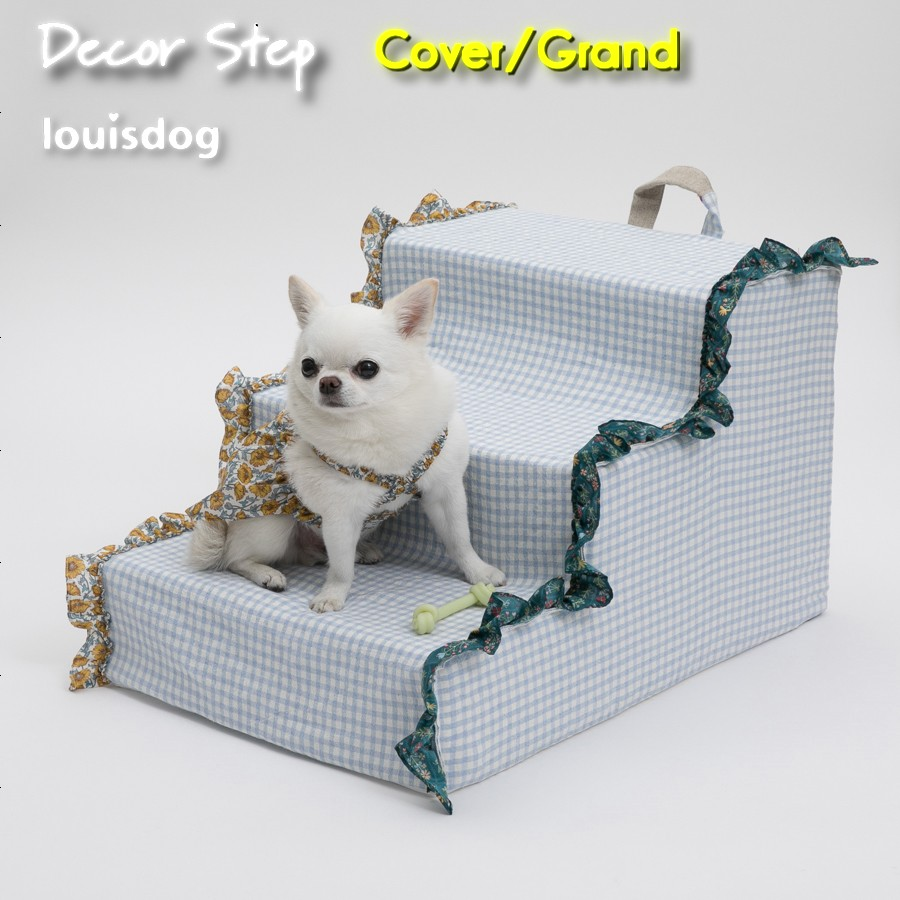 【送料無料】Decor Step Cover(Grand) デコール・ステップ用着せ替えカバー(グランドサイズ) louisdog  ルイスドッグ ペット ペット用品 犬用品 小型犬 中型犬 ベッド カドラー ステップ セレブ