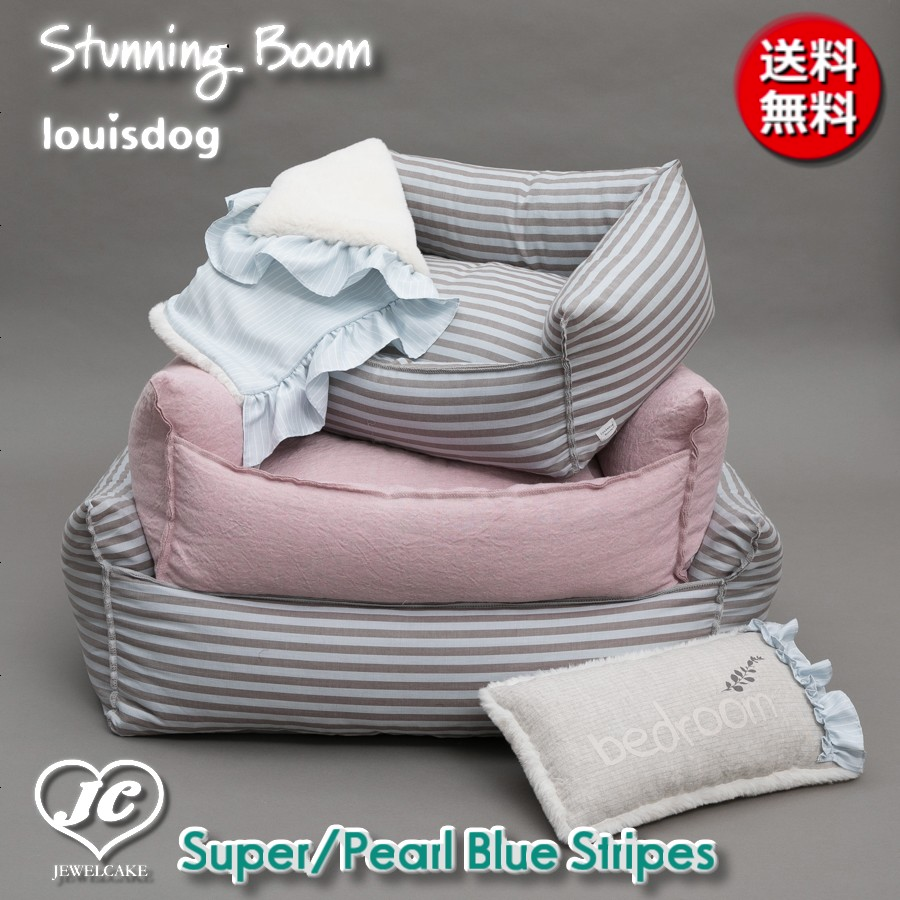 【送料無料】Stunning Boom(Super/Pearl Blue Stripes) スタニング・ブーム(スーパーサイズ/パール・ブルー・ストライプ) louisdog  ルイスドッグ ペット ペット用品 犬用品 小型犬 中型犬 ベッド ソファ セレブ