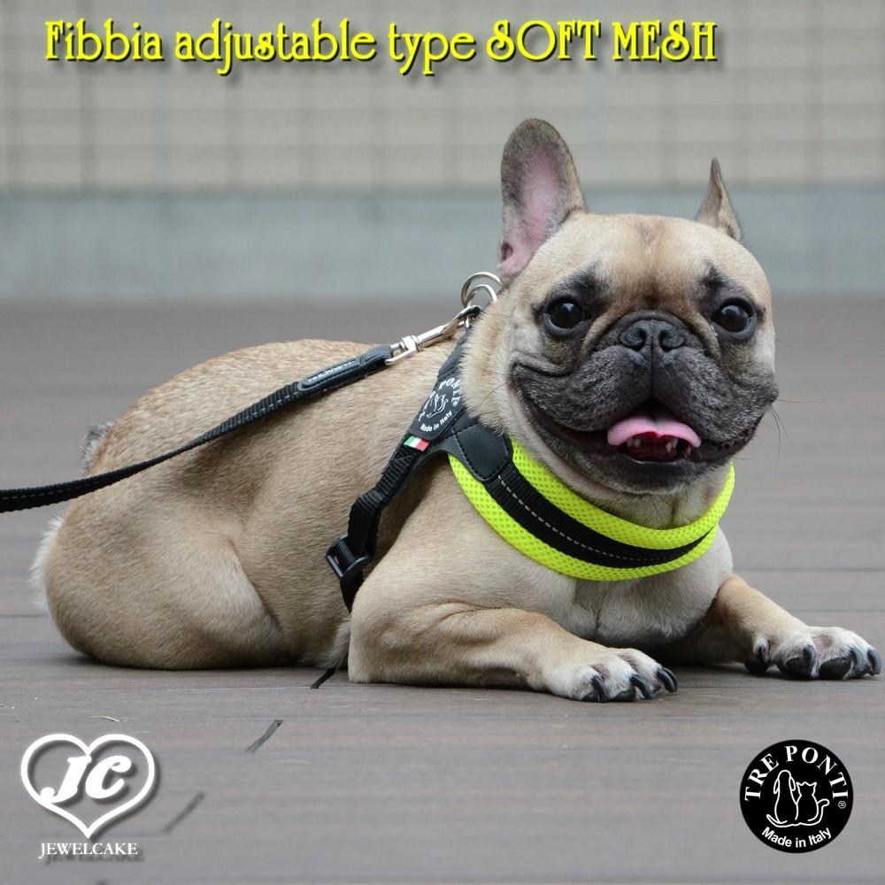 全国一律送料無料 胴回りの部分が調節可能なハーネス 柔らかいメッシュ生地を使用した 負担になりにくい設計でビビットなカラーが目を引きます メール便対応 サイズ:3~3.5号 Fibbia adjustable type SOFT MESH TRE PONTI セール開催中最短即日発送 LTP123 犬用品 ソフトメッシュ生地 中型犬 ペット 大型犬 運動 犬服 ペットグッズ トレポンティ 夜間のウォーキング アジャスタブルタイプ ハーネス ブランド