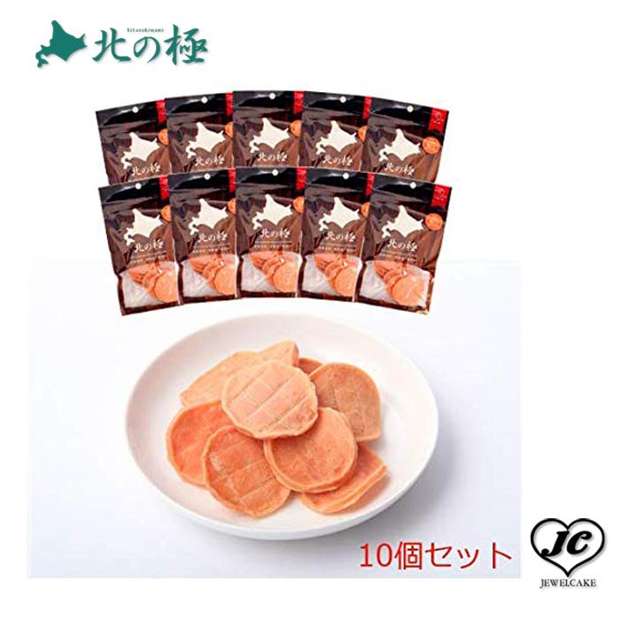 食欲をそそる香りと鶏ササミ肉を使った無添加フード 北の極み 桜チップスモークササミサラミ10個セット 品質検査済 犬用 レトルト 無添加 トッピング 鶏肉 国産 正規取扱店